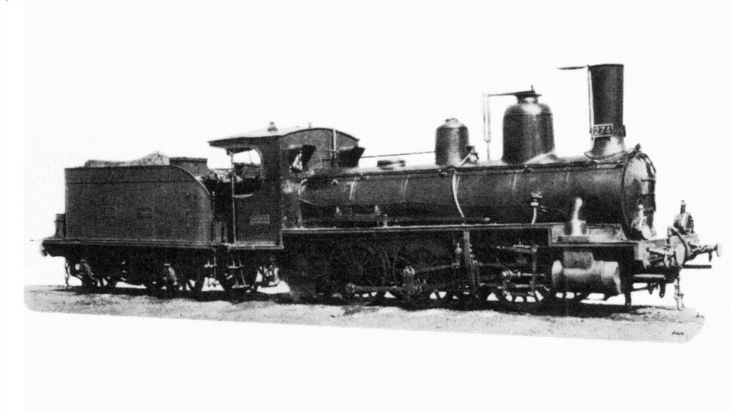 LocomotoraVaporSur030-1a10